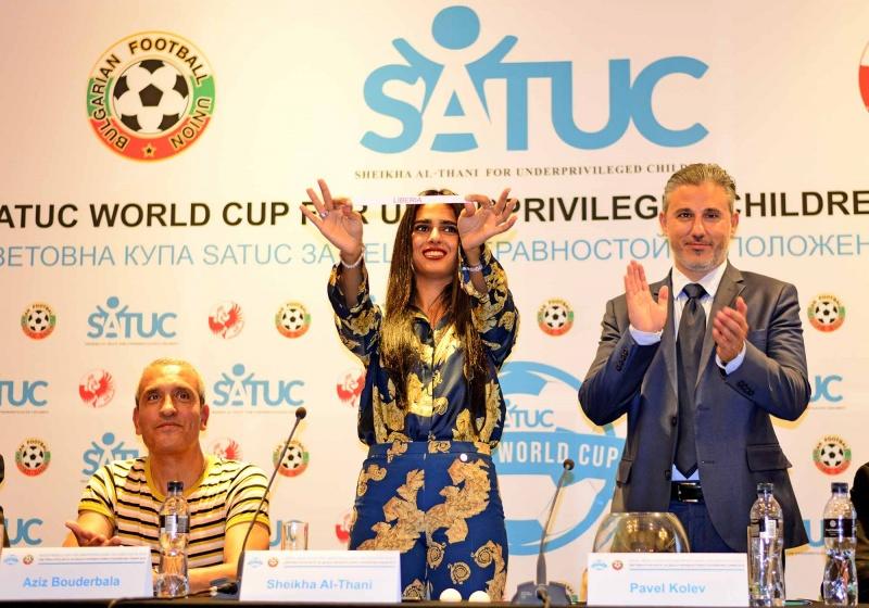 b96ce4adbe6 Български Футболен Съюз - България открива Световната купа SATUC с ...