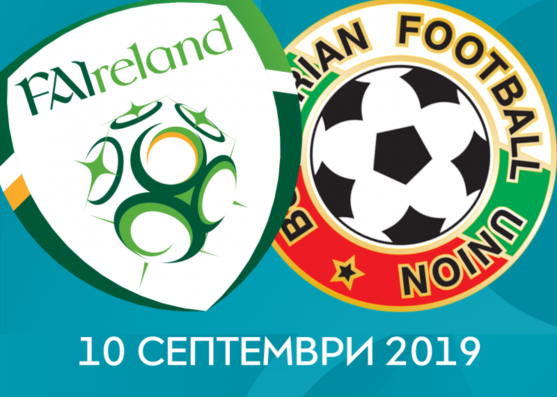 Bulgaria to face the Republic of Ireland in a friendly in September