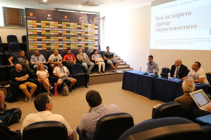 """Турнирът """"6:0 за хората срещу зависимостите"""" бе открит с кръгла маса с участието на министър Кралев и ръководители на БФС"""