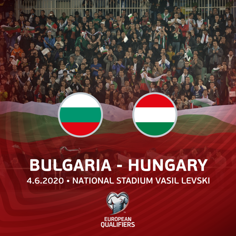 Tickets for Bulgaria – Hungary are valid for the rescheduled for 4.06.2020 match